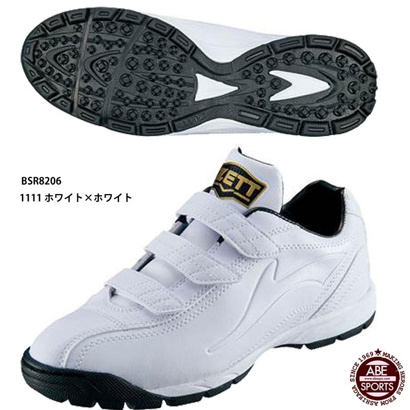 【ゼット】ラフィエットDX2 野球トレーニングシューズ/トレシュー/ZETT(BSR8206)1111 ホワイト×ホワイト