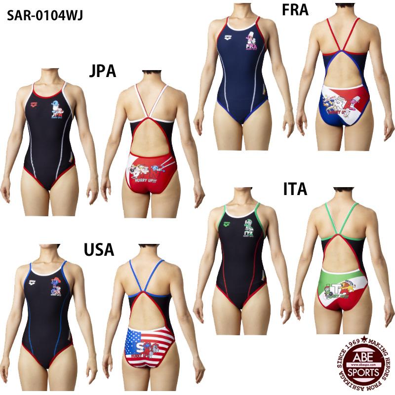 ネコポス選択可 【アリーナ】 スーパーフライバック ジュニア女子水着/キッズ/子供/タフスキン/トレーニング水着/練習用水着/arena (SAR-0104WJ)