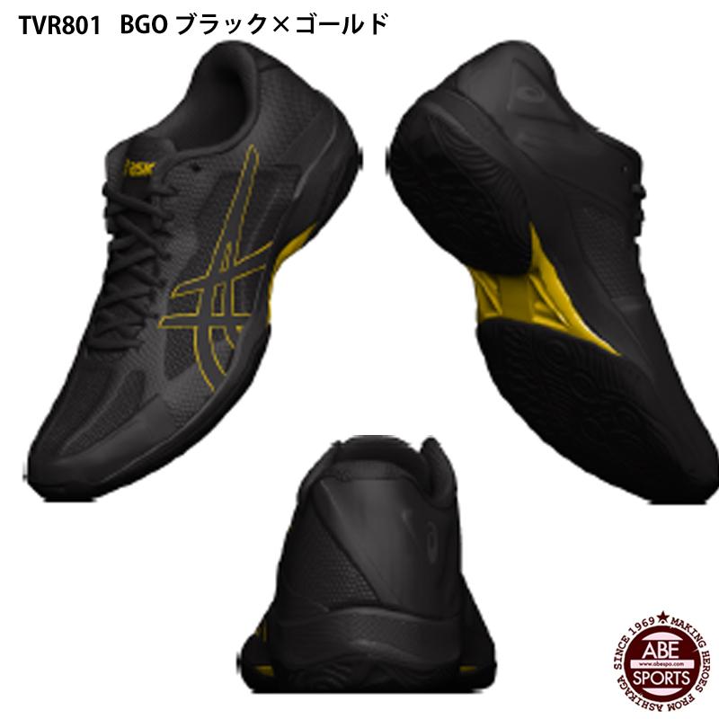 【アシックス】V-SWIFT FF LO SO-WIDE ブイスウィフト バレーボールシューズ オリジナルカラー/ローカット/バレーボールシューズ/asics (TVR801) BGO ブラック×ゴールド