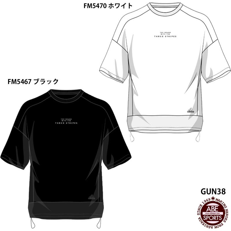 ネコポス選択可【アディダス】M MH ウーブンシャツ 半袖/スポーツウェア/adidas(GUN38)