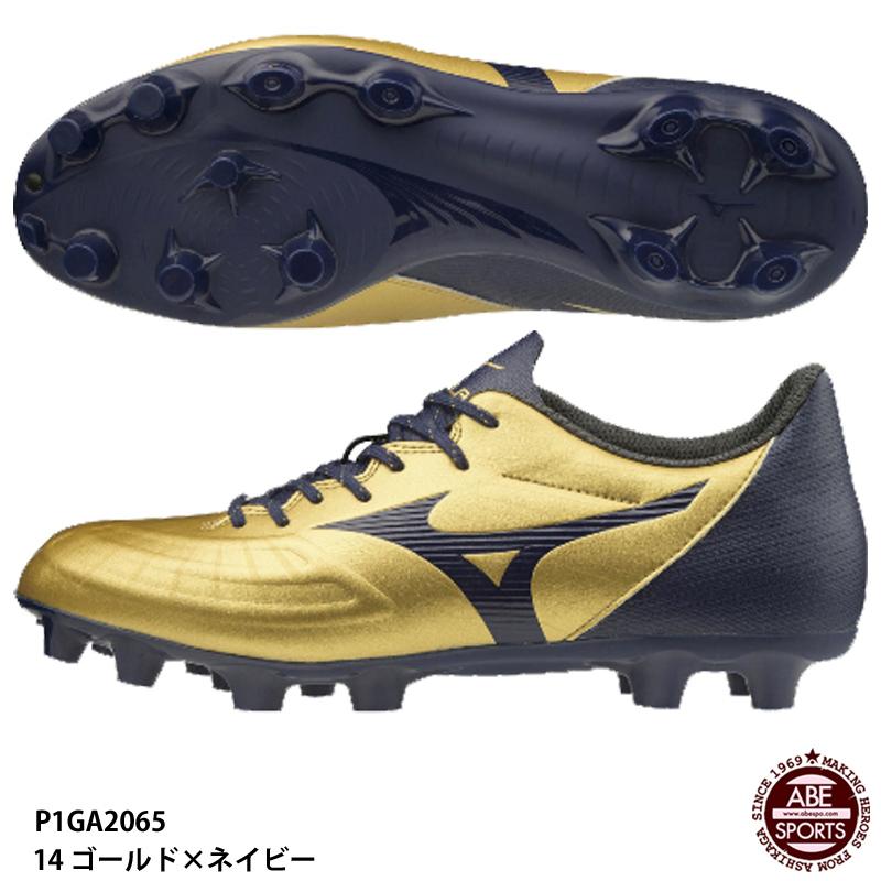 【ミズノ】レビュラ 3 PRO REBULA/サッカースパイク/MIZUNO (P1GA2065)14 ゴールド×ネイビー
