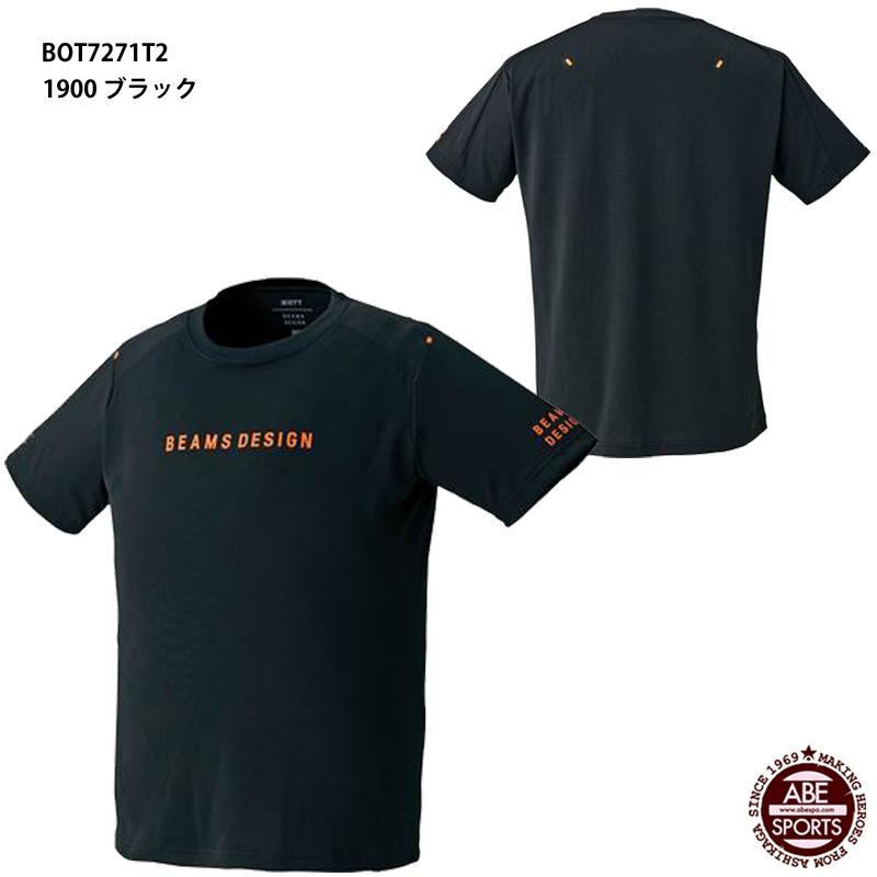 ネコポス選択可【ゼット】BEAMSDESIGNがプロデュースしたTシャツ(BOT7271T2)1900 ブラック