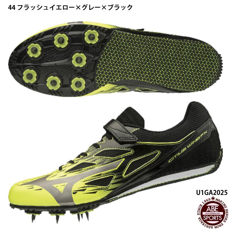 ワイドD FX 44 フラッシュイエロー×グレー×ブラック 【ミズノ】 (U1GA2025) 陸上スパイク シティウスウィング