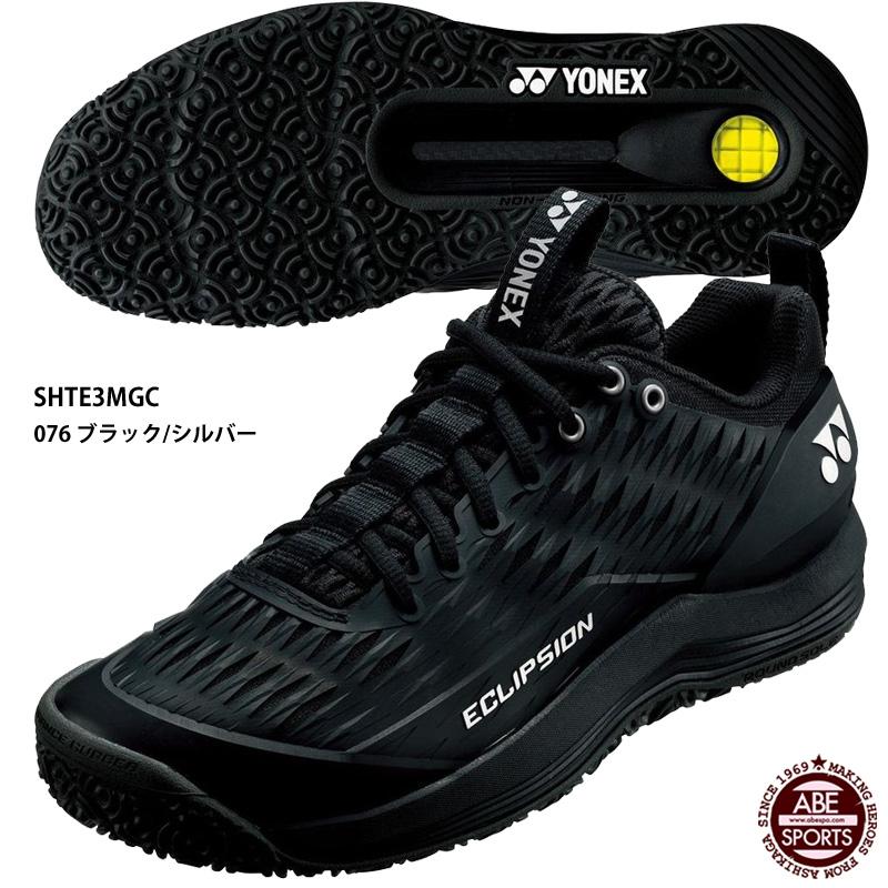 【ヨネックス】POWER CUSHION ECLIPSION3 MEN GC オムニ・クレーコート用/パワークッション/テニスシューズ/YONEX(SHTE3MGC)076 ブラック/シルバー