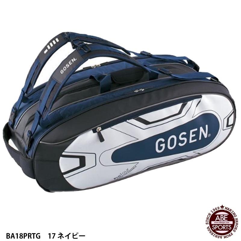 取寄せ品 17 【ゴーセン】 W78xH32xD36cm (BA18PRTG) ネイビー ProTour ラケットバッグ