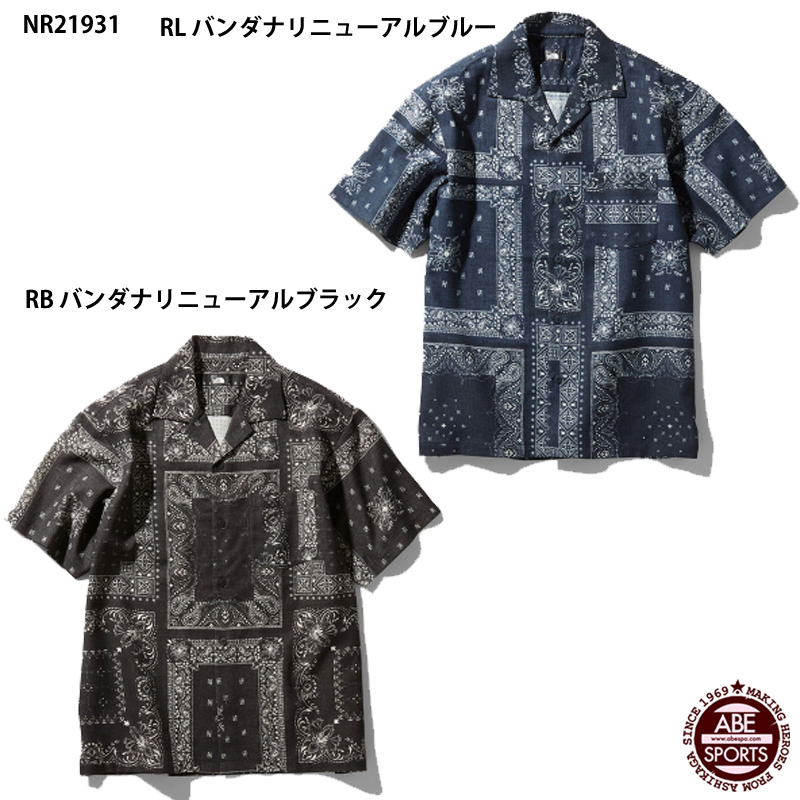 ネコポス選択可 【THE NORTH FACE】 S/S Climbing Summer Shirt ショートスリーブクライミングサマーシャツ/スポーツウェア/アウトドア/ノースフェイス(NR21931)