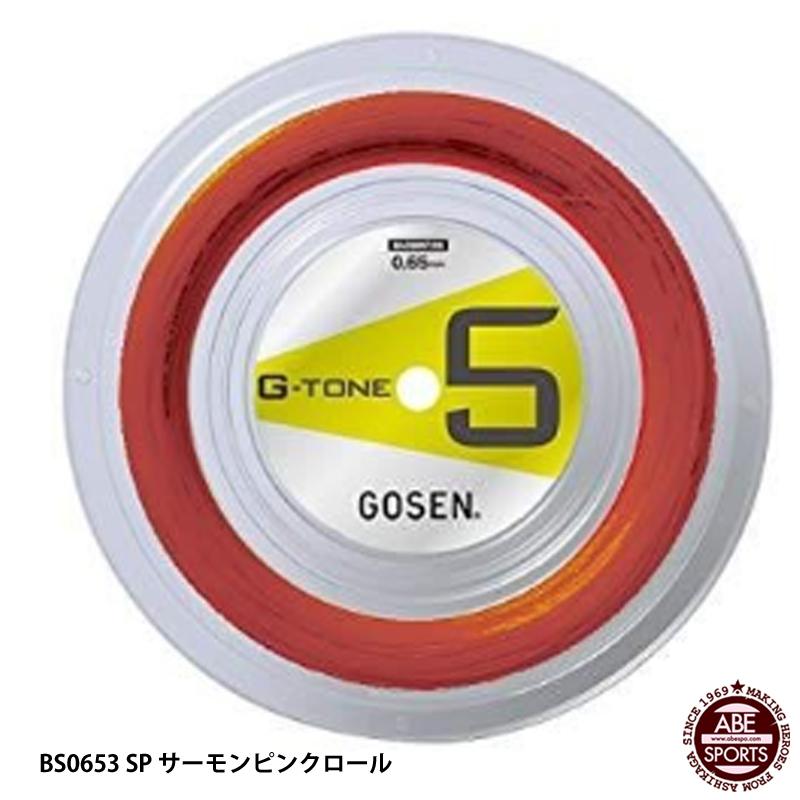 取寄せ品 【ゴーセン】 G-TONE 5 (BS0653) SP サーモンピンク ロール