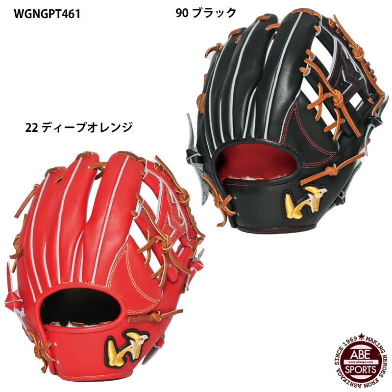 【ワールドペガサス】 軟式グランドペガサスTOP 内野手用 軟式グラブ/野球 (WGNGPT461) グローブ/Worldpegasus