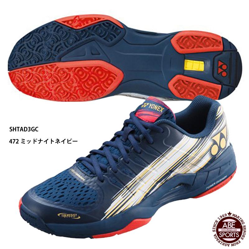 【ヨネックス】POWER CUSHION AERUSDASH 3 GC パワークッション/エアラスダッシュ 3GC/テニスシューズ/オムニ・クレーコート/YONEX (SHTAD3GC) 472 ミッドナイトネイビー