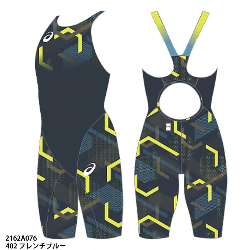 【アシックス】TI W'Sスパッツ TOP iMPACT LINE SiN2020 競泳水着/トップレーシング水着/asics(2162A076)402 フレンチブルー