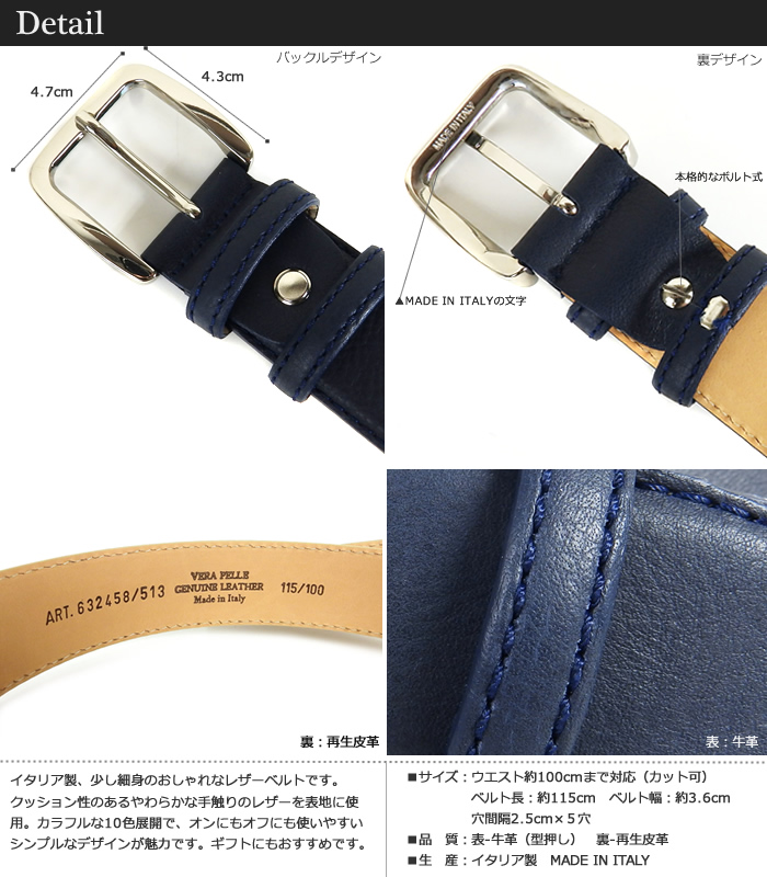 Made in Italy color leather belts [colors: white, beige, gray, Orange, Brown, black, Navy, purple, red, wine, 02P31Aug14 fs 04 gm