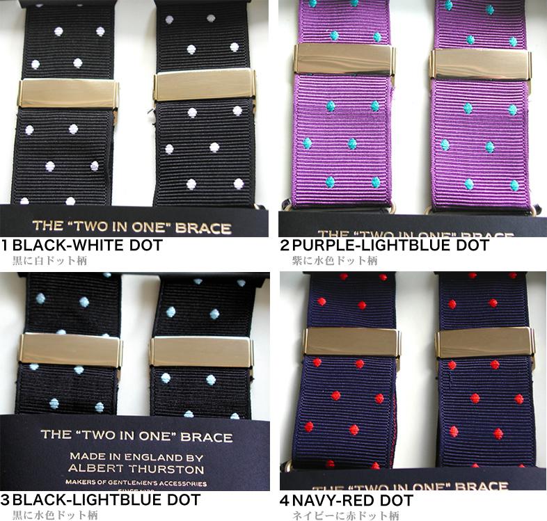 ALBERT THURSTON Albert Thurston ブレイシス (suspenders)