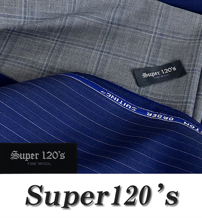 spring summer 柔らかな細番手「Super120's」WOOL 100%オーダーメイドスーツ( オーダーメード )春夏向け 送料無料