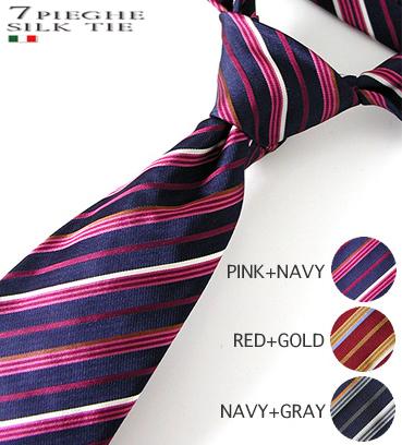 イタリア生地使用セッテピエゲ(セブンフォールド)高級シルクネクタイ レジスト柄 ピンク+紺/赤+ゴールド/紺+グレー