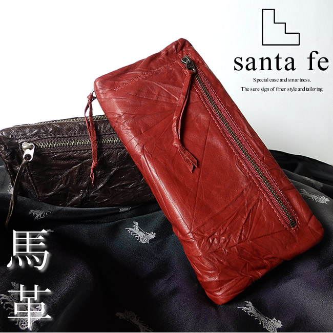 santa fe / サンタフェ 長財布 ロングフォレット サイフ馬革 ブラウン 茶 レッド 赤 ブランド【02P03Dec16】 fs04gm