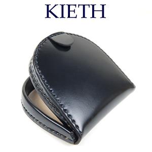 KIETH コードバン 馬蹄小銭入れ コインケース 黒馬革 黒 ブラック 財布 ウォレット 日本製