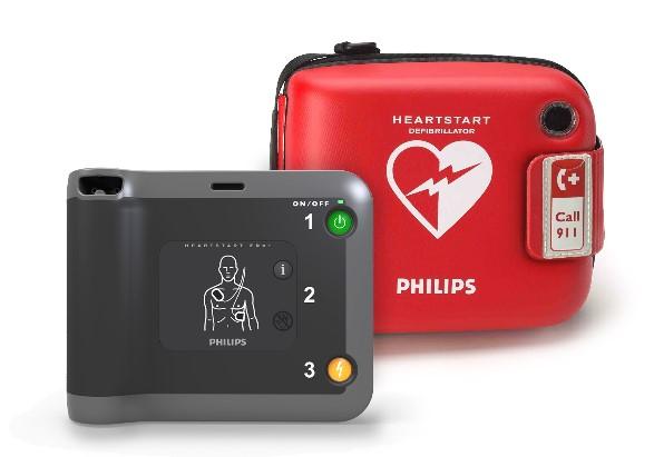 フィリップス社 AED(自動体外式除細動器) ハートスタートFRx+