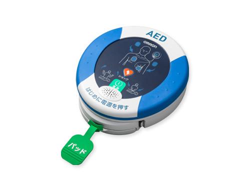 オムロン AED 自動体外式除細動器 レスキューハート HDF-3500 安心パック付本体セット