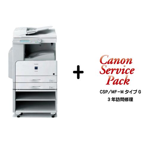 Canon キヤノン A3 モノクロ 複合機 MF7430D+1段カセット+ペディスタルB+3年保証