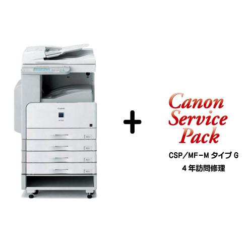 Canon キヤノン A3 モノクロ 複合機 MF7430D+3段カセット+ペディスタルC+4年保証