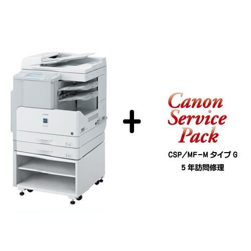 Canon キヤノン A3 モノクロ 複合機 MF7455DN+1段カセット+ペディスタルB+5年保証