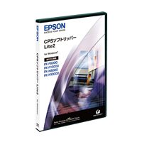 【納期:問い合せ】EPSON CPSソフトリッパーLite2 PXCPSRP80L