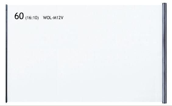 IZUMI/黒板に60インチマグネットスクリーン(16:10)  WOL-M12V