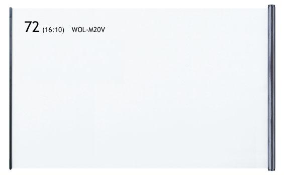 IZUMI/黒板に72インチマグネットスクリーン(16:10) <WOL-M20V>