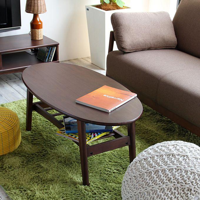 リビングテーブル ローテーブル センターテーブル 棚板付きテーブル 天然木 木製 シンプル 1人暮らし 収納 ウォールナット材 ブラウン家具 オーバル 楕円 横幅100cm 高さ40cm クラシカル ノスタルジック 和室 モダン/