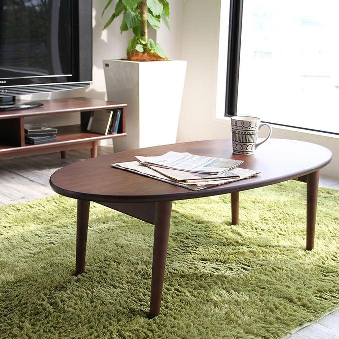 折りたたみテーブル 折りたたみ式テーブル リビングテーブル コーヒーテーブル ローテーブル 天然木 木製 シンプル 一人暮らし ウォールナット材 ブラウン家具 横幅100cm 高さ33cm ノスタルジック クラシカル モダン コンパクト 収納 サブテーブル/