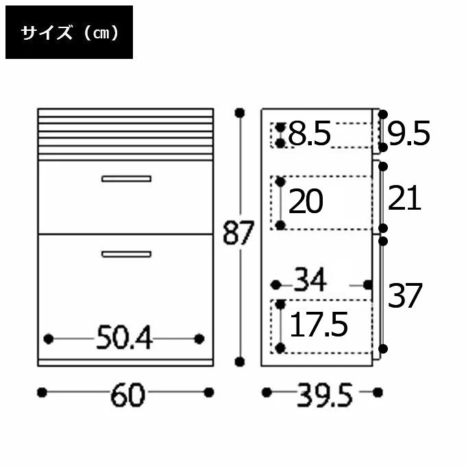 ディスプレイラック 幅60cm カスタマイズラック キッチン収納 キッチンラック 完成品 キッチンボード カップボード キャビネット 日本製 木製 マガジンラック キッチンカウンター 間仕切り ラック 組み合わせ 収納棚 カフェ キッチン 北欧