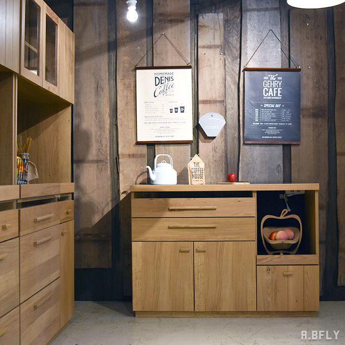 キッチンカウンター レンジ台 キッチン収納 レンジボード キッチンボード 北欧 日本製 完成品 食器棚 幅120 間仕切り ナチュラル シンプル オーク材 国産 スライド ホワイトオーク 引出し 扉付き モダン 作業台
