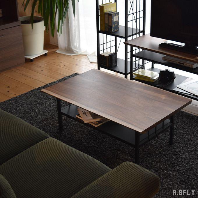 センターテーブル アカシア 無垢材 リビングテーブル ローテーブル ブルックリン カフェ インダストリアル 和モダン 一枚板 木製 ブラウン スチール脚 収納棚付き