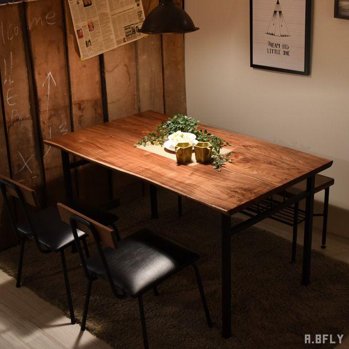 ダイニングテーブル 幅140cm アカシア無垢材 棚付 食卓 テーブル 4人用 机 作業台 ブラックスチール 省スペース ブルックリン 隠れ家 レストラン カフェ インダストリアル 和モダン 木製 ブラウン 和風 一枚板調