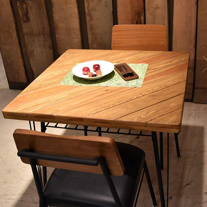 正方形ダイニングテーブル カフェ テーブル 北欧 2人 木製 アイアン カフェ風 西海岸 ブルックリン ヴィンテージ インダストリアル 棚付き 食卓 幅75 木製テーブル パイン材 スチール ダイニングテーブル 幅75cm ブラウン アメリカン