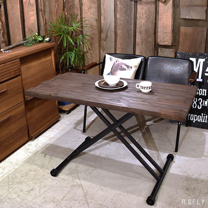 昇降 テーブル 幅120cm リフトテーブル リフティングテーブル アカシア無垢材 天然木 自然 高さ調節 無段階調整 ガス圧 昇降式 PCデスク ダイニングテーブル 簡易 ローテーブル ハイテーブル カフェテーブル 収納 補助台 インダストリアル