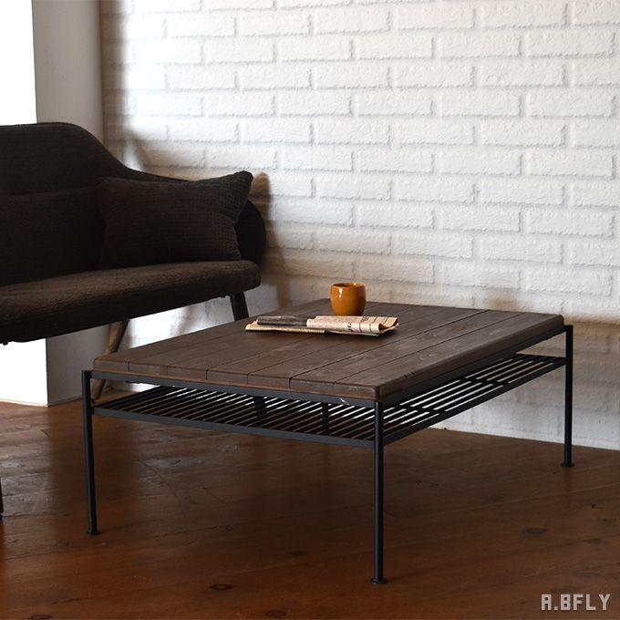 ローテーブル リビングテーブル テーブル インダストリアル カフェ モダン パイン無垢材 北欧風 家具 長方形 古木 オイル仕上げ 自然塗装感 センターテーブル コーヒーテーブル センターテーブル