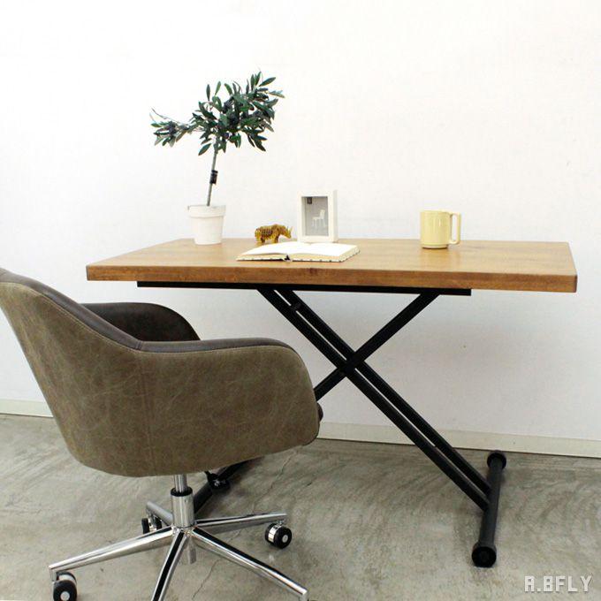 テーブル 120 リフティングテーブル 作業台 ミシン台 アイロン台 ヴィンテージ 昇降式 インダストリアル リビング ダイニング 昇降 リフトテーブル 高さ調節 伸縮 センターテーブル カフェ 食卓 シンプル モダン
