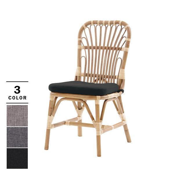 イス 椅子 ダイニングチェア 籐 ラタン アジアン ナチュラル 軽い 自然 天然素材 オシャレ かわいい デザイン クッション インテリア /