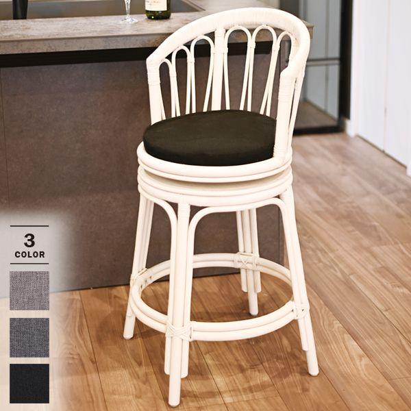ハイチェア イス 椅子 バースツール バーチェア カウンターチェア 回転 籐 ラタン ホワイト 白 アジアン ナチュラル 軽い 自然 天然素材 デザイン クッション インテリア/