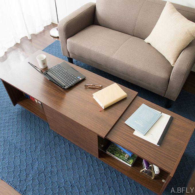センターテーブル ローテーブル リビングテーブル 伸縮可能 スライドテーブル 収納 ブラウン スタイリッシュ シンプル スライドセンターテーブル 魅せる収納 木製/