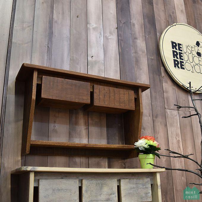 ウォールシェルフ 壁面収納 引出付き 引き出し 壁掛けシェルフ 棚 棚受け ブラウンデザイナーズ 古木製 リサイクルウッド シャビー家具 アンティーク家具 アンティーク雑貨 北欧風 レトロ モダン マリン