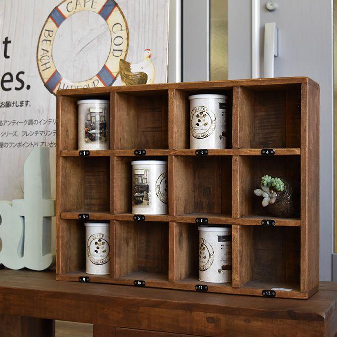 カップボード ドロワーボックス ナンバーボックス カフェ アンティーク 北欧 フレンチ 西海岸 3×4マス