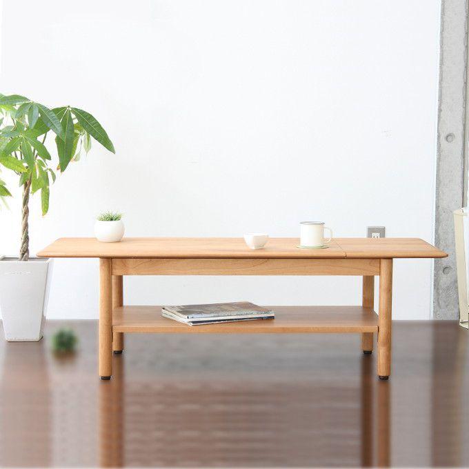 リビングテーブル センターテーブル ローテーブル ダイニングテーブル ちゃぶ台 エクステンション アルダー材 棚付き 収納 ナチュラル シンプル 北欧 伸縮式 木製 シック コンパクト 新生活 カントリー カフェ
