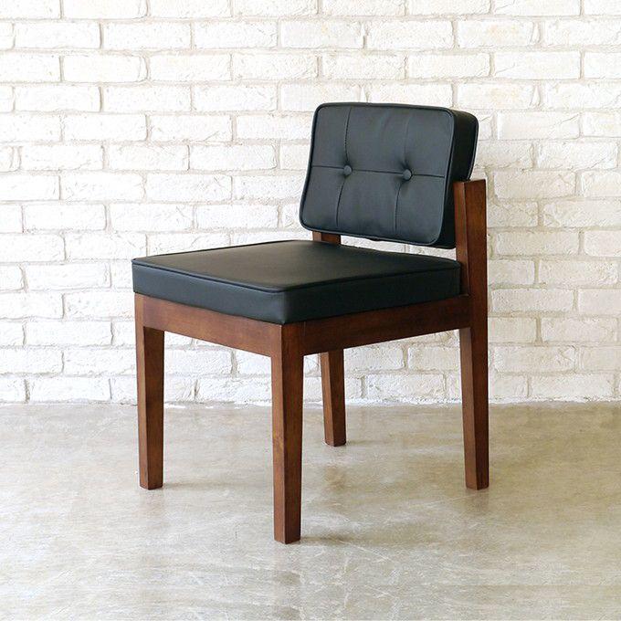 チェア ダイニングチェア 食卓イス 椅子 ウォルナット ウォールナット 無垢材 木製 木目 革 レザー ブラック モダン シンプル カフェ ナチュラル シック おしゃれ デザイン インテリア 北欧 かっこいい レトロ ビンテージ ヴィンテージ 西海岸/