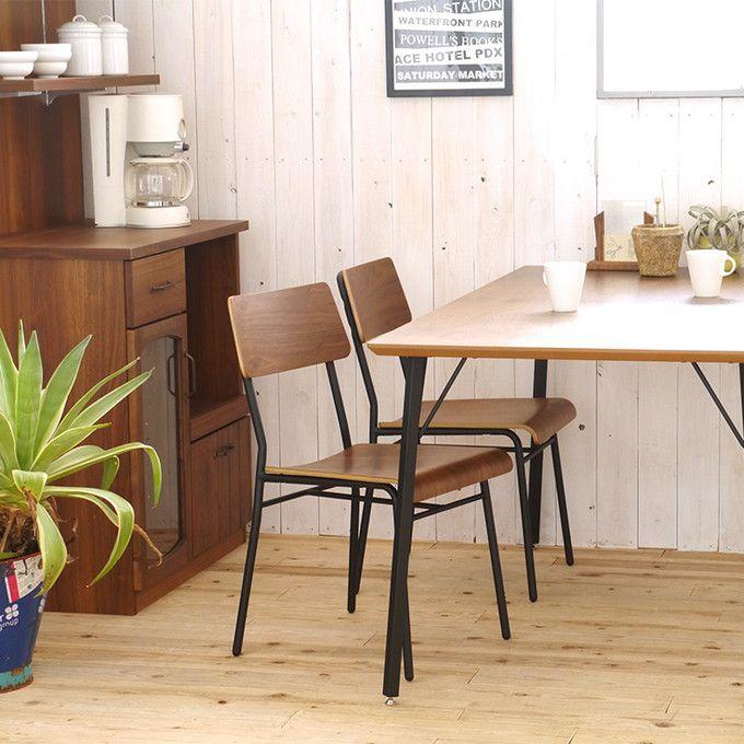 チェア 2脚セット ダイニングチェア 食卓イス 椅子 ウォルナット ウォールナット 無垢材 木製 スチール アイアン インダストリアル カフェ ナチュラル シック 北欧 レトロ ヴィンテージ 西海岸
