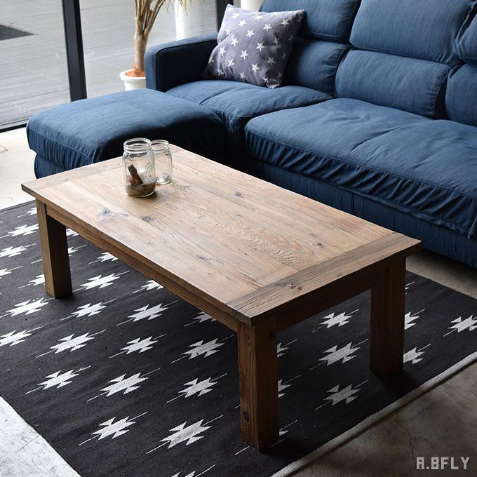 センターテーブル 幅120cm ローテーブル コーヒーテーブル 食卓 オールドパイン無垢材 木製 ヴィンテージ インダストリアル シンプル ナチュラル 北欧 カフェ 素朴 ショップ ファミリー カントリー/