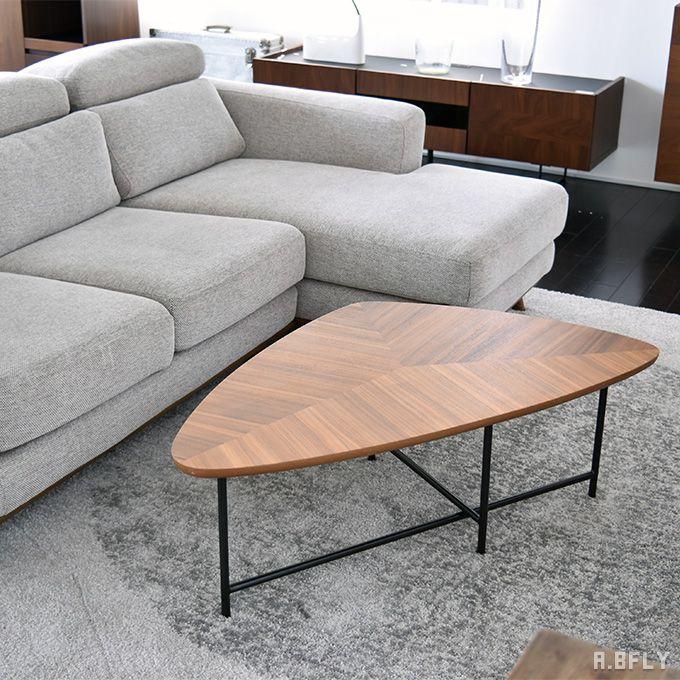 センターテーブル 三角形 ローテーブル リビングテーブル ソファテーブル トライアングル 木製 ウォールナット ブラックアイアンフレーム パソコン作業 デスク 北欧 モダン ナチュラル ブラウン ブラウン ヘリンボーン柄 新生活