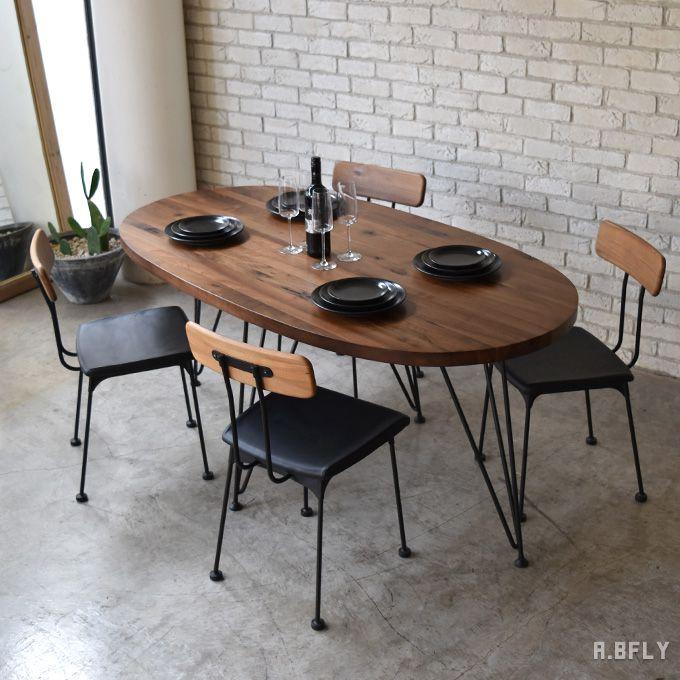 ダイニングテーブル 幅150cm 長方形 4人用 二人 食卓 テーブル オーク無垢材 北欧 ナチュラル ミッドセンチュリーモダン 茶色 ブラウン 木製 シンプル カフェ 新生活 飲食店 店舗用