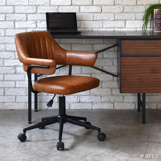 オフィスチェア デスクチェア パソコンチェアー 事務椅子 回転椅子 イス 昇降機能付き キャスター付き PUレザー 合成皮革 革製 ブラックスチール脚 レトロ 北欧 ミッドセンチュリーモダン インダストリアル ブルックリン アメリカン
